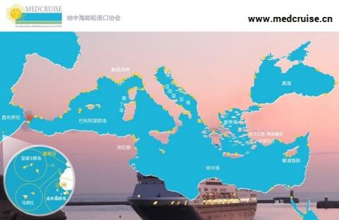 MedCruise Ports head to China - Κεντρική Εικόνα