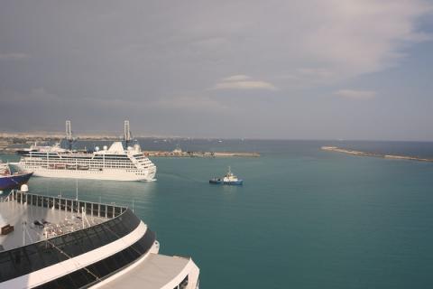 Cruise to Cyprus Ports ! - Κεντρική Εικόνα