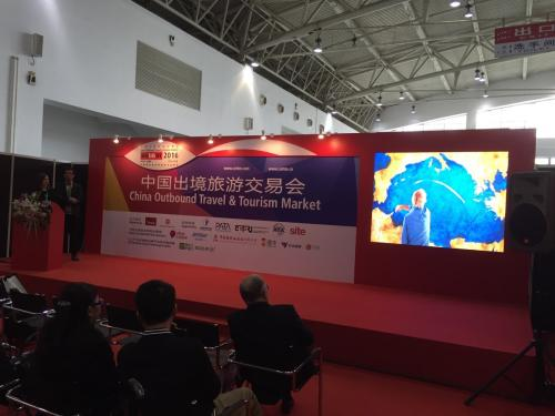 COTTM & CETCOM 2016, Beijing - Media Gallery 5