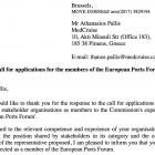 MedCruise selected as member of European Ports Forum - Κεντρική Εικόνα