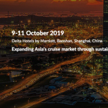 Seatrade Cruise Asia Pacific 2019, Shanghai, China, 9-11 October 2019 - Κεντρική Εικόνα