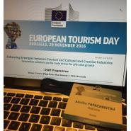 European Tourism Day: ΜedCruise welcomes EC announcement for making available €1.5 million to promote maritime sites across Europe - Κεντρική Εικόνα