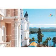 Port of Rijeka: an important cruise destination - Κεντρική Εικόνα