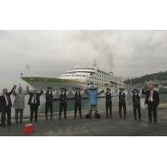 Cruise to Trabzon ! - Κεντρική Εικόνα