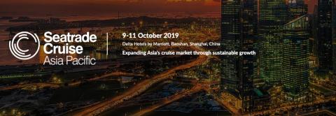 Seatrade Cruise Asia Pacific 2019, Shanghai, China, 9-11 October 2019 - Κεντρική Εικόνα