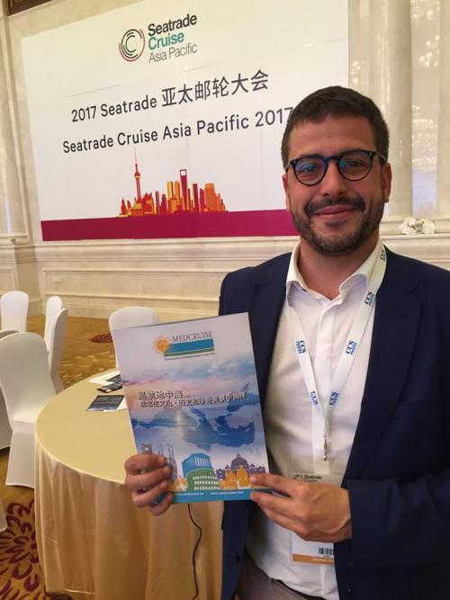 Seatrade Cruise Asia Pacific 2017, Shanghai - Media Gallery 5
