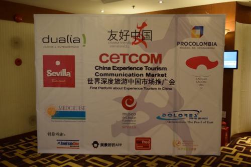 COTTM & CETCOM 2016, Beijing - Media Gallery 4