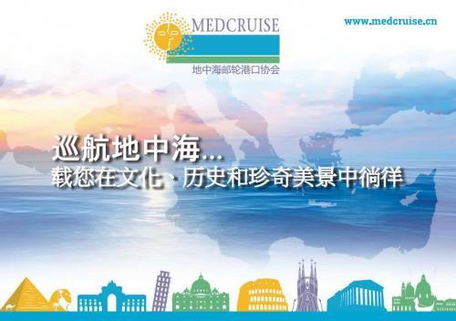 ITB China 2017, Shanghai - Media Gallery 9