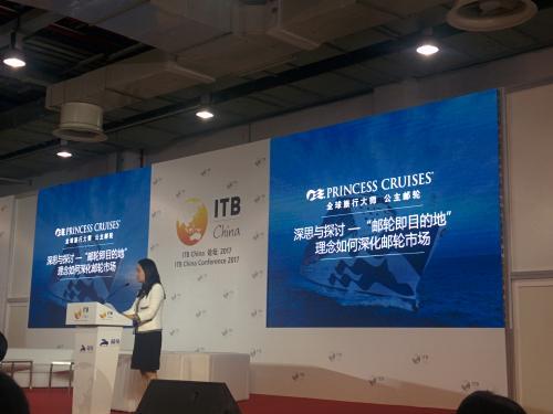 ITB China 2017, Shanghai - Media Gallery 8