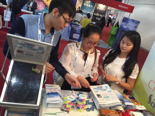ITB China 2017, Shanghai - Media Gallery 5