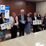 Port of Yokohama: 