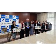 Port of Yokohama: a new «Cruise Friendly» destination! - Κεντρική Εικόνα