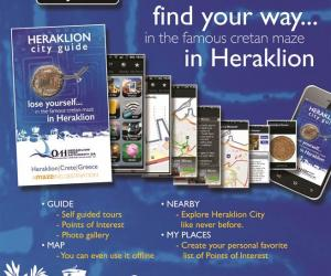 Heraklion - Media Gallery 10