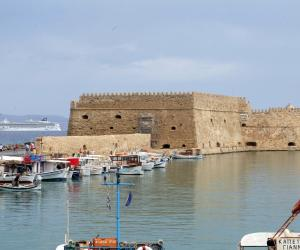 Heraklion - Media Gallery