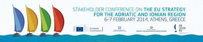 MedCruise at Stakeholder Conference on the EU Strategy for the Adriatic and Ionian Region 6-7 Feb Athens Greece - Κεντρική Εικόνα
