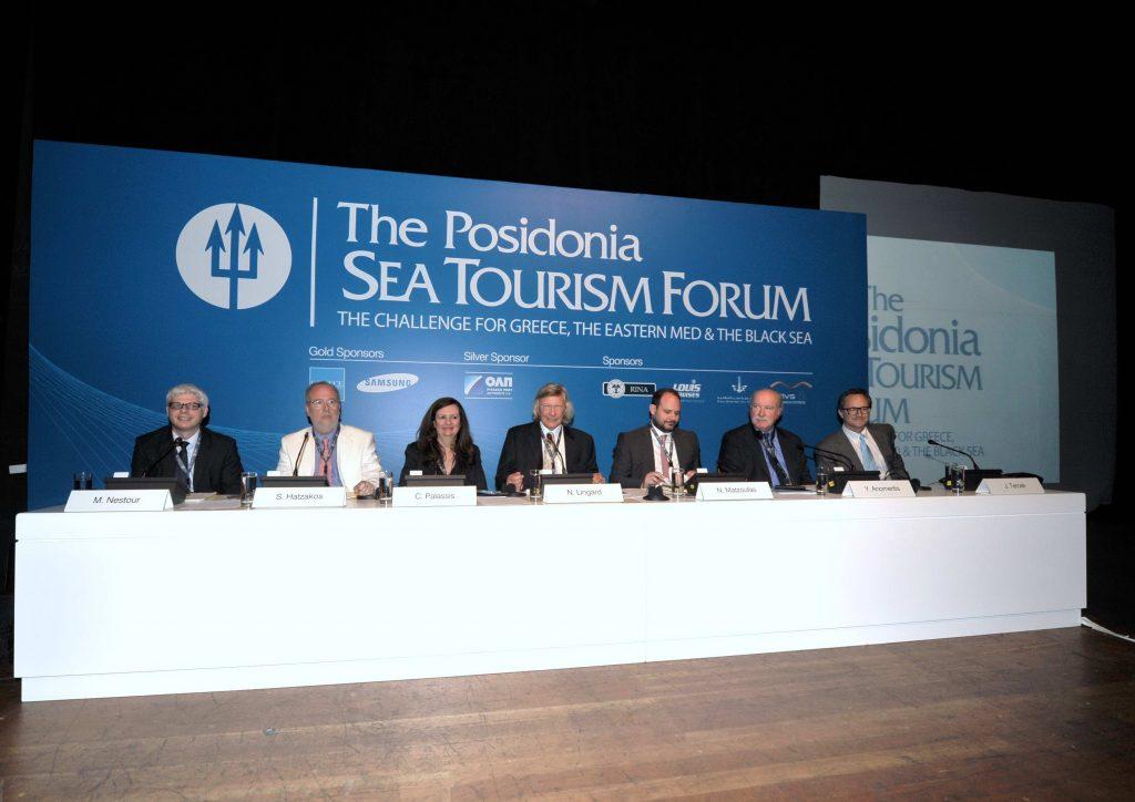 MedCruise shaped the Posidonia Sea Tourism Forum (28-29 May Piraeus Greece) - Κεντρική Εικόνα