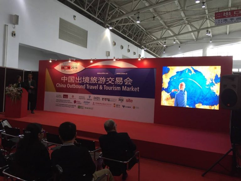 COTTM2016: MedCruise Ports expand their markets at China's largest Outbound Travel exhibition - Κεντρική Εικόνα